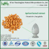 VITAMIN B17 LAETRILE AMYGDALIN FROM APRICOT KERNEL EXTRACT