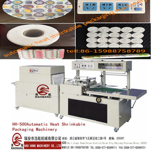 Automatic heat &shrinkable packaging machinery