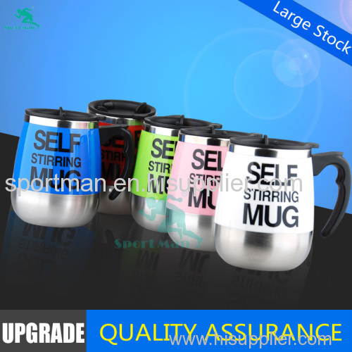 Hot Selling Custom Cheap Steel Self Stirring Electric Coffee Mug 16oz