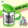 Coffee Mug/Mug Stainless Steel Self Stirring Electric Coffee Mug 450ml/High Quality-Automatic coffee mixing cup