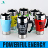 2014 Automatic Electric Stainless Steel Coffee Mixing Cup Self Stirring Mug