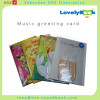 Music greeting card/greeting card sound module/custom music greeting card Manufacturer