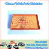 XS6402-1109140 AIR FILTER FOR ZOTYE CAR
