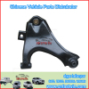 Zotye Nomad Auto control lower arm