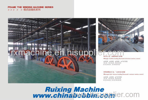 Cable Machine Stranding Wire Core