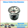 Zotye Nomad Auto OIL FILTER 106523