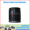 Zotye Nomad Auto oil filter