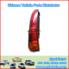 Zotye Nomad Auto tail light