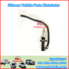ZOTYE AUTO CLUTCH PUMP WITH TUBE