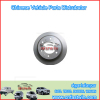 Great Wall Motor Hover Car front brake disc