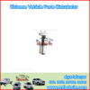 Great Wall Motor Hover Car fuel pump