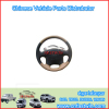Great Wall Motor Hover Car STEERING WHEEL