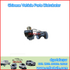 Great Wall Motor Hover Car TRYE COVER PARTS