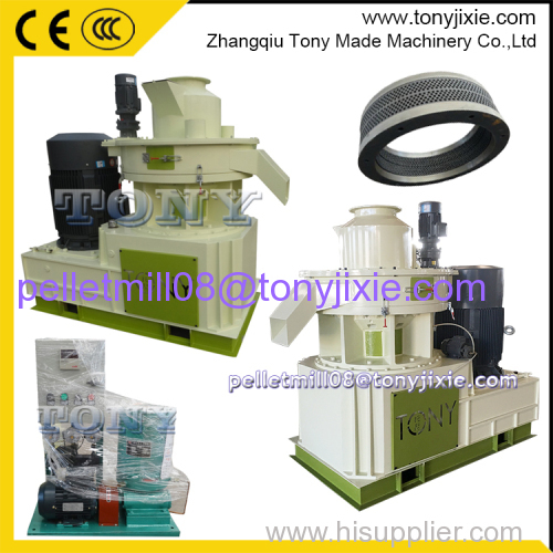 High Quality Ring Die Wood Pellet Mill