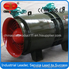 FBD Coal Mine Axial Blower Fan With MA