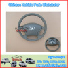 GWM WINGLE STEED A5 AUTO STEERING WHEEL COVER 3402100A-P24A