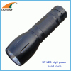 1W LED 80Lumen hand torch table lantern camping lamp emergency lamp 3*AAA batteries CE RoHS approval anodized aluminum