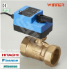 3 Way/2 Way ON/OFF or 3-Point Control Ball Valve for water treatment