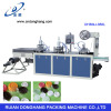 Donghang Automatic Plastic Lid Cover Forming Machine
