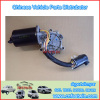 GWM WINGLE STEED A5 CAR WIPE MOTOR 47-60-648-001