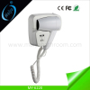 wall mounted hair blow dryer with shaver socket