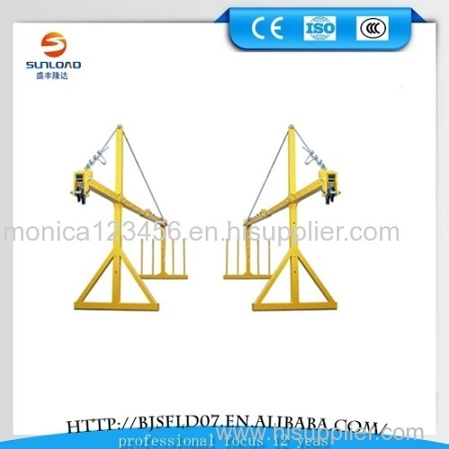 suspended scaffold systems/aerial steel work platform/Gondola Cradle