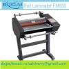 best price 635mm roll laminator