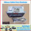 GWM Steed Wingle A3 Car Video DVD 7901300-P00