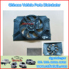 GWM Steed Wingle A3 Car electric fan with motor 1308100-P00-A1