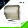 hot sale wall mounted automatic paper dispenser