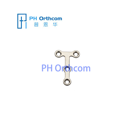 Titanium Mini T-shaped Plate for Maxillofacial Surgery thickness 1.0mm 4 holes with short bridge