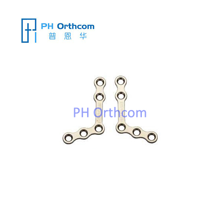 Titanium Mini L-shaped Plate 110° for Maxillofacial Surgery thickness 1.0mm 5 holes with bridge
