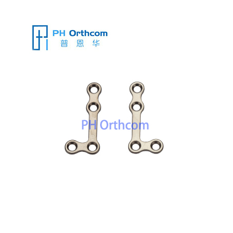 Titanium Medium L-shaped Plate for Maxillofacial Surgery thickness 0.8mm 4 holes with bridge