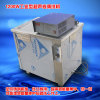 1200W 120L Indultrial ultrasonic cleaner for hardwares