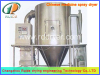 spray dryer cost spray dryer cost