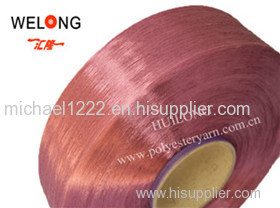 600D BRIGHT FDY POLYESTER YARN