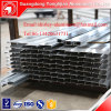 Yonglijian Produce All Kinds Of Aluminum Profiles