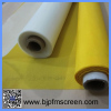 DPP Polyester Screen Printing Cloth