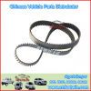 chery 473 TIMING BELT