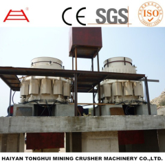 CONE CRUSHER/STONE CRUSHER/ROCK CRUSHER
