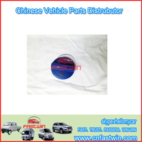 CHINA CAR CHERY TAPA DEPOSITO A11-1311120