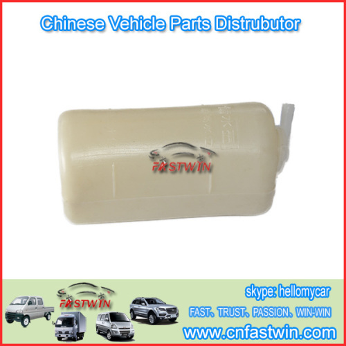 WATER TANK CHERY QQ CAR