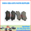 CHANA CAR BRAKE PAD FRONT