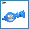 API standard Trim 316 stainless steel wafer butterfly valve