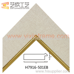 Reliable PS Foam Painting Frame Mouldings Wholesale