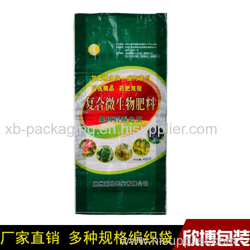 Recyclable agricultural product pack