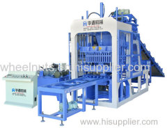 HY300T Paving Brick Making Machine