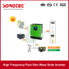 4000W Off-line High Frequency Solar Power Inverter with MPPT LCD display 1-5KVA