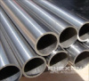 Nickel plate sheet foil strip rod bar wire tube pipe