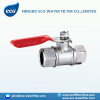 water shut-off ball valve